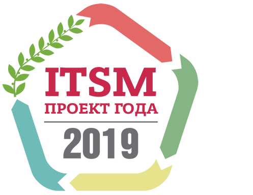 itsm2019small